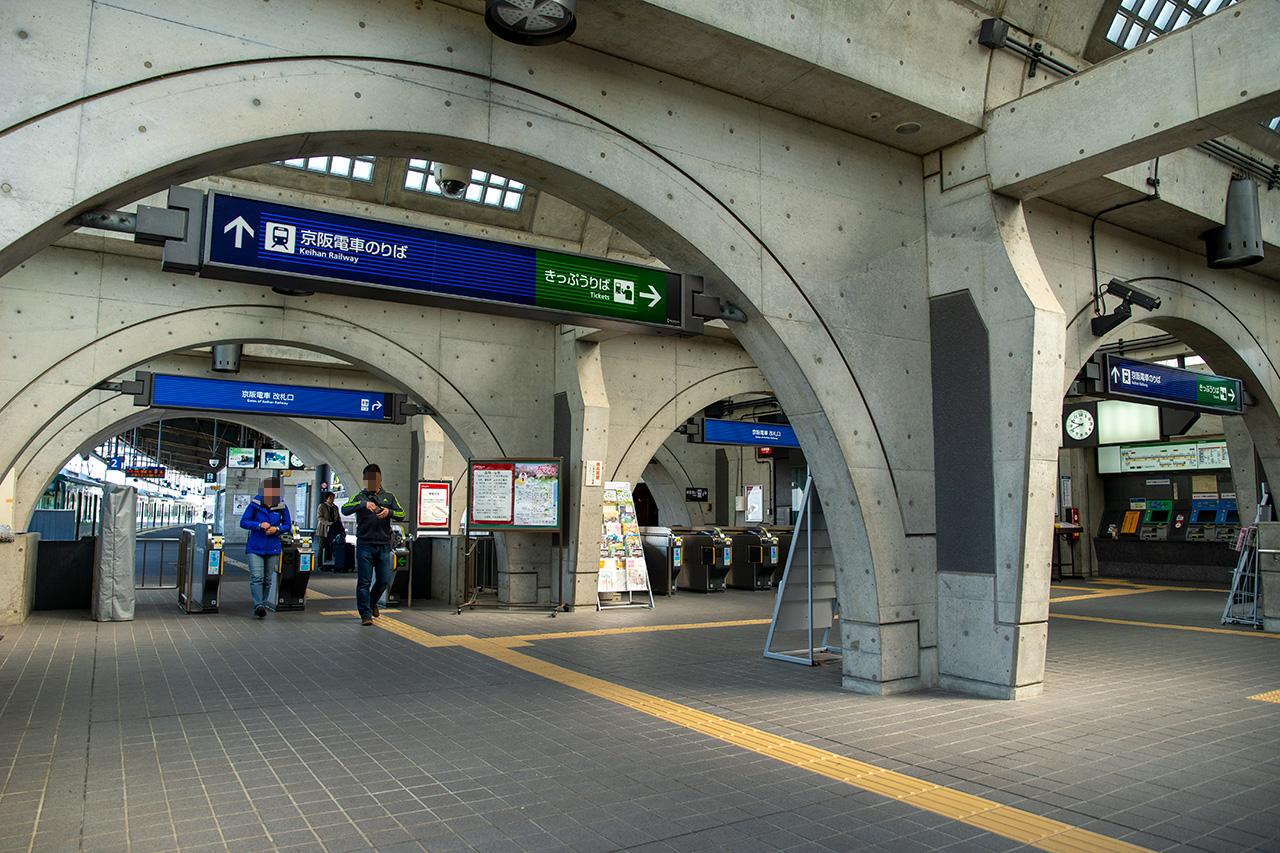 京阪電車・宇治駅コンコース