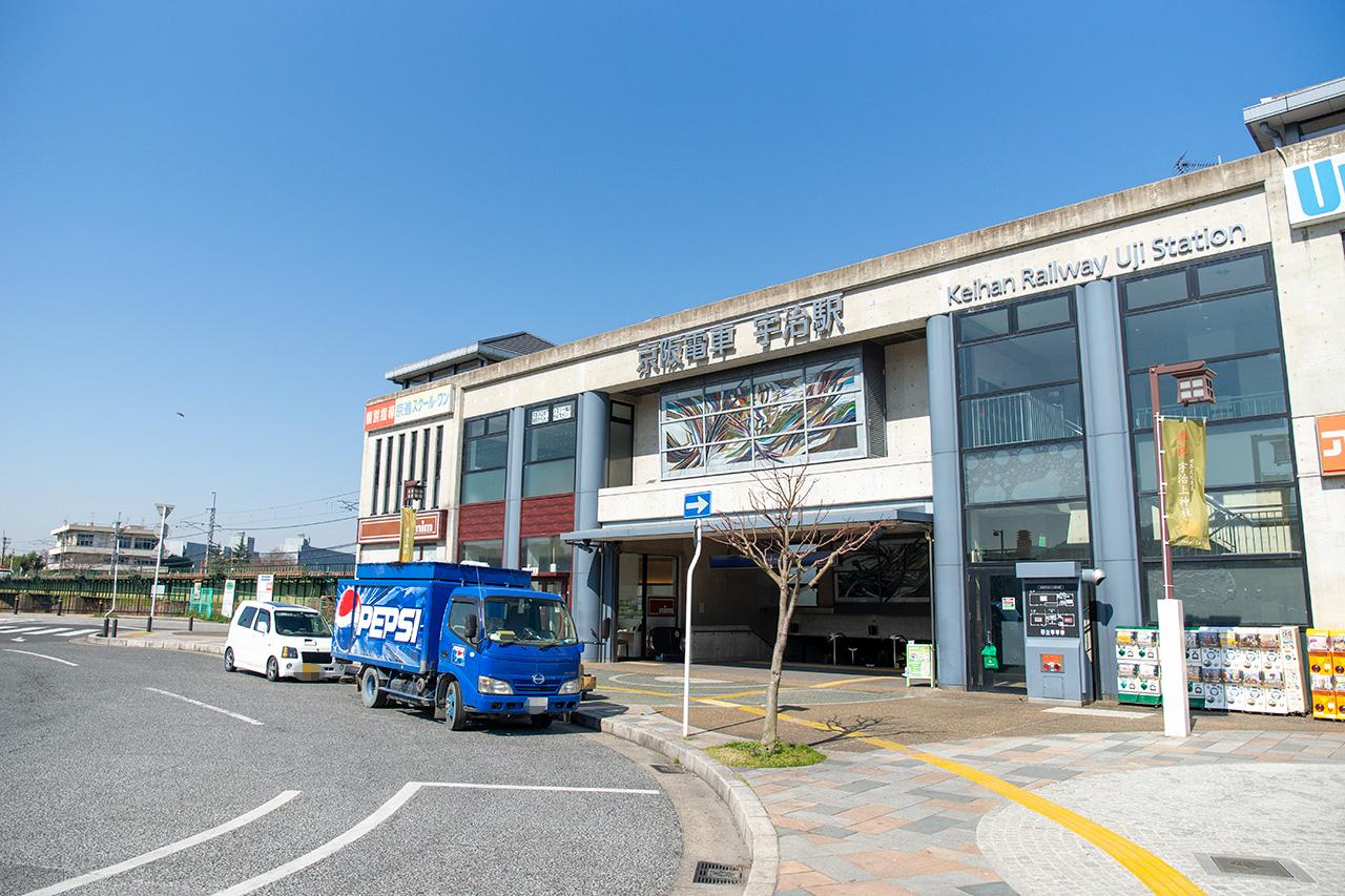 京阪電車・宇治駅外観