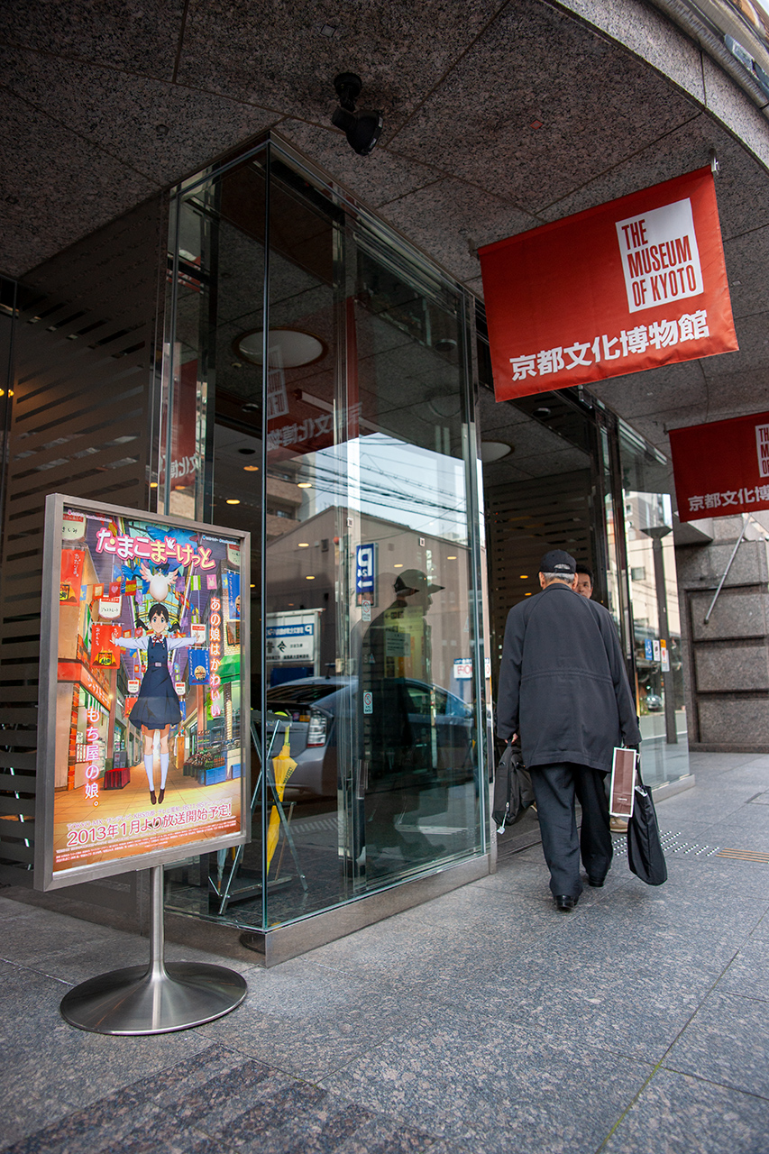 京都文化博物館本館入口