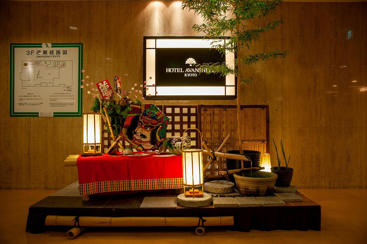 ホテルアバンシェル京都の正月飾り