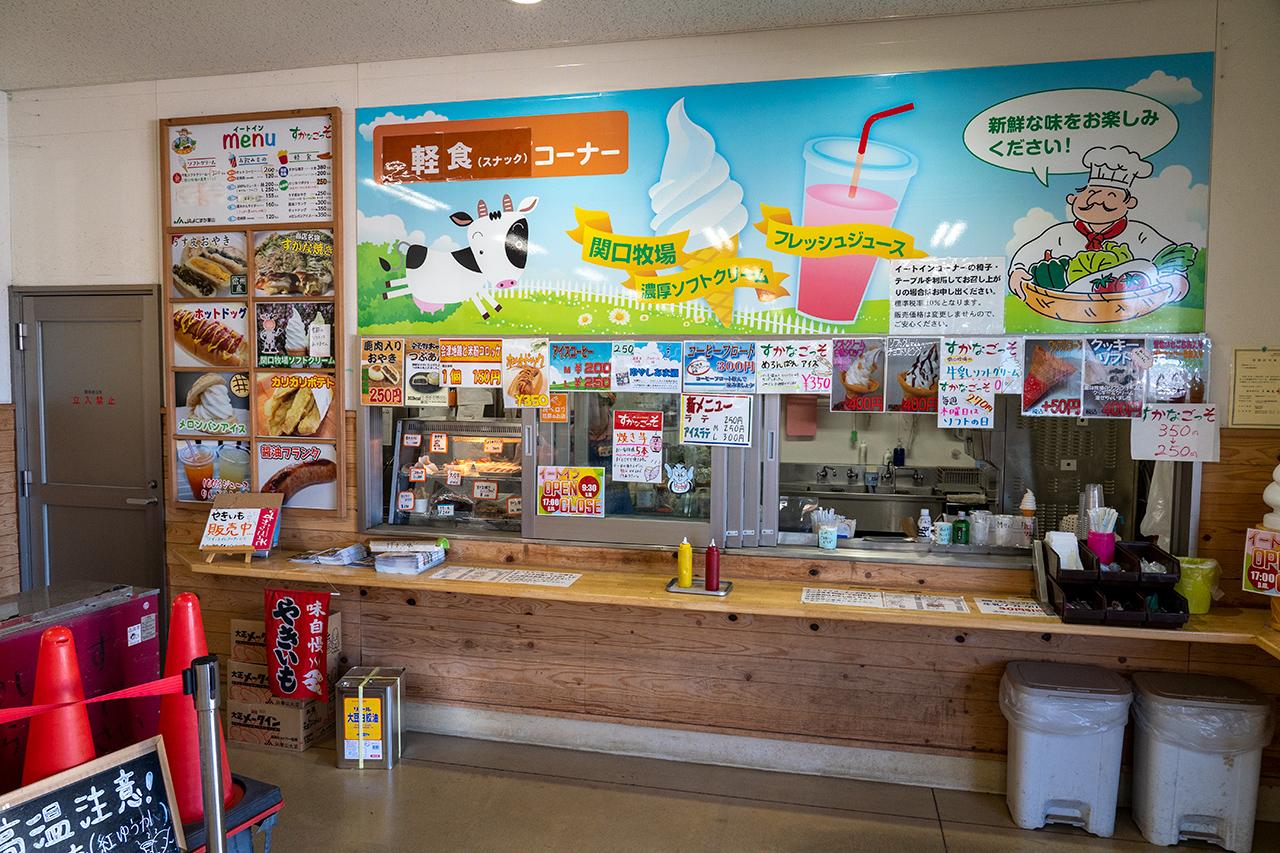 〈すかなごっそ〉の軽食販売コーナー