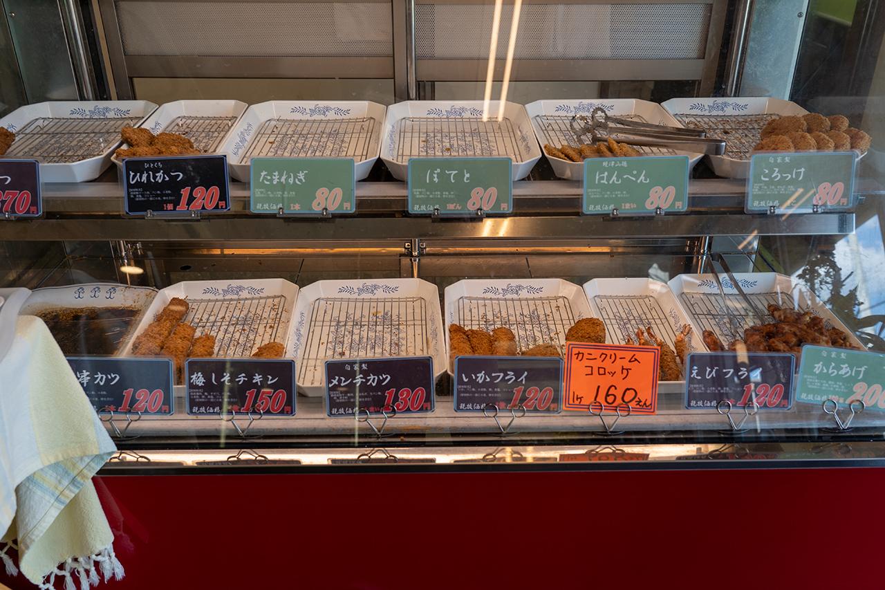 〈三笑亭〉のお惣菜