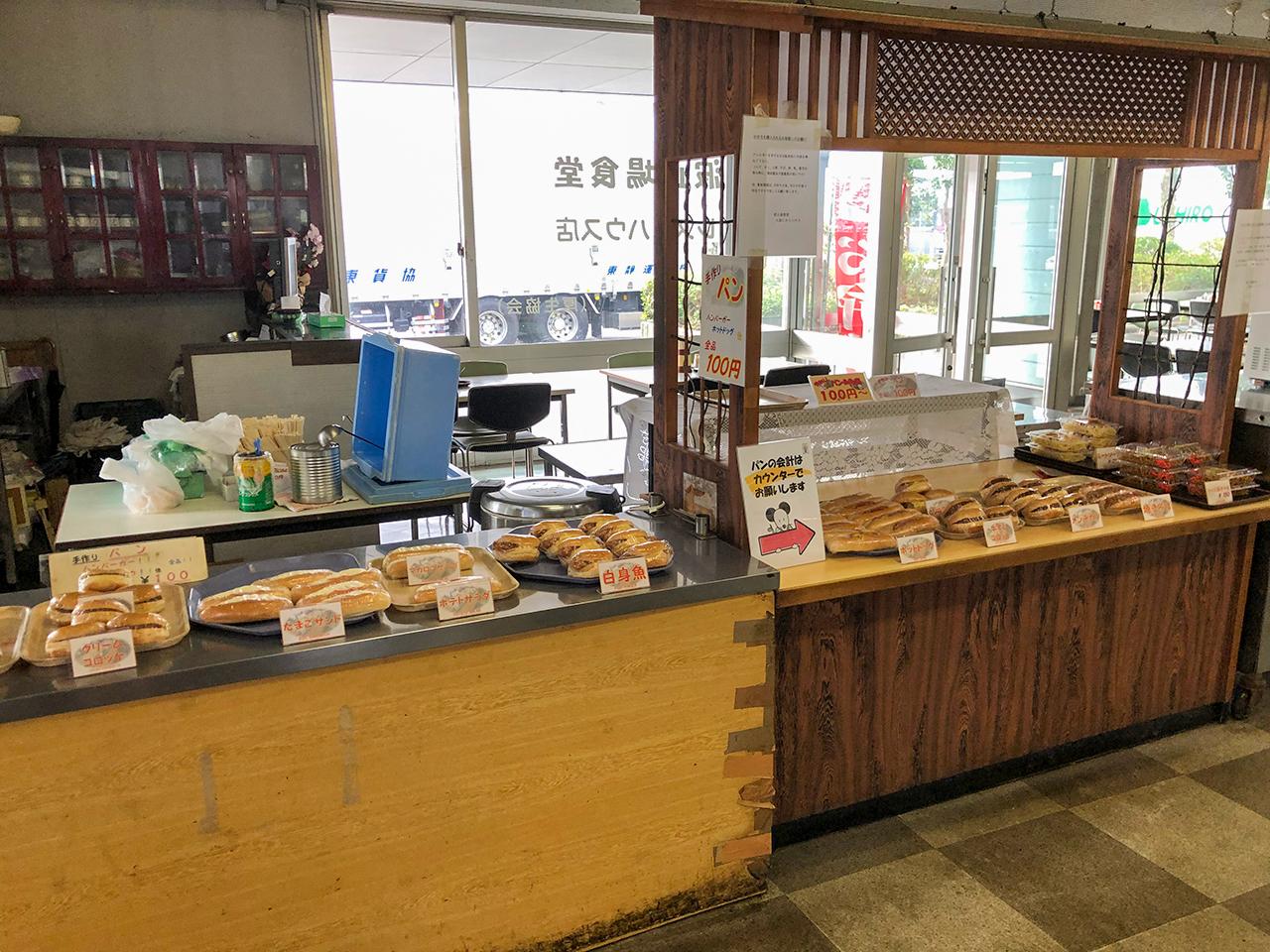 波止場食堂レストハウス店のパン類