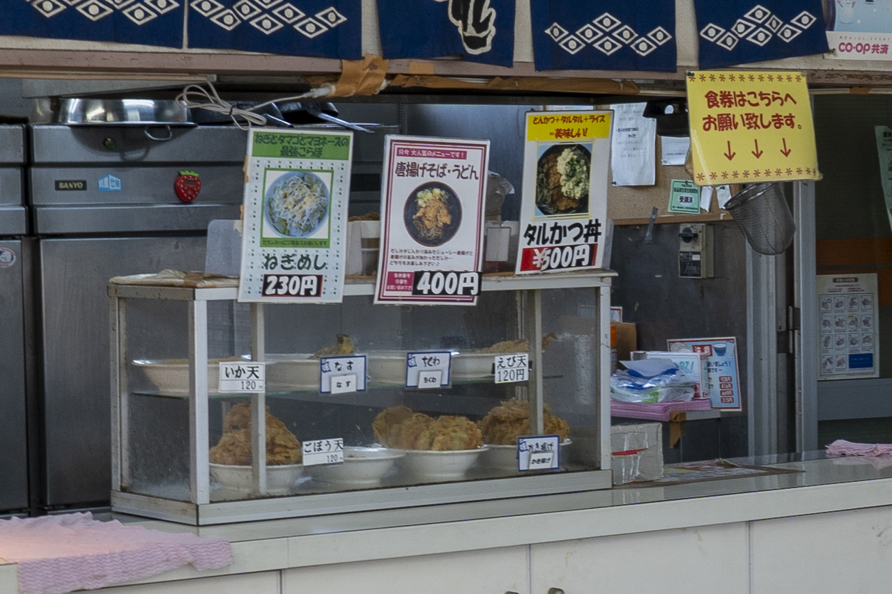 海員生活協同組合 南本牧店うどんコーナー店内