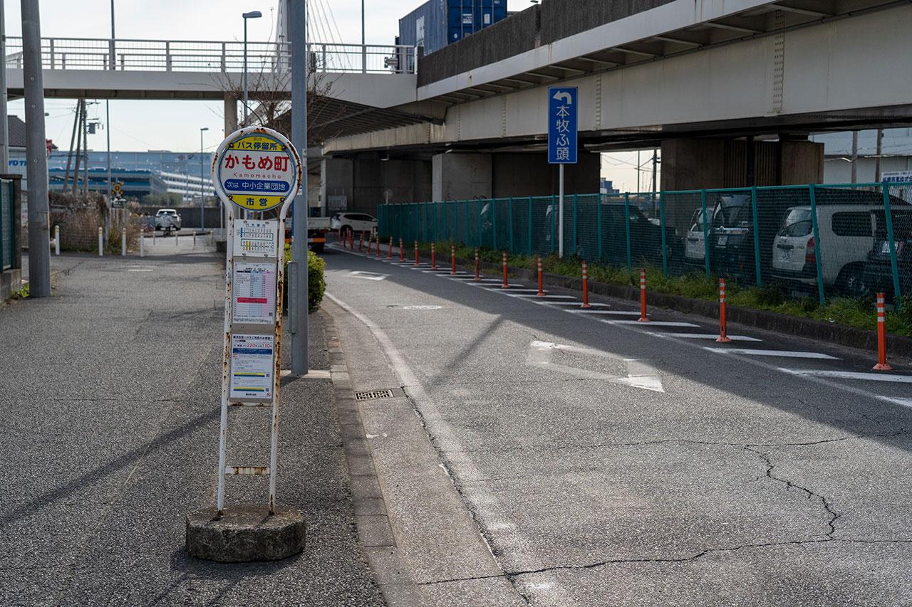 「かもめ町」バス停