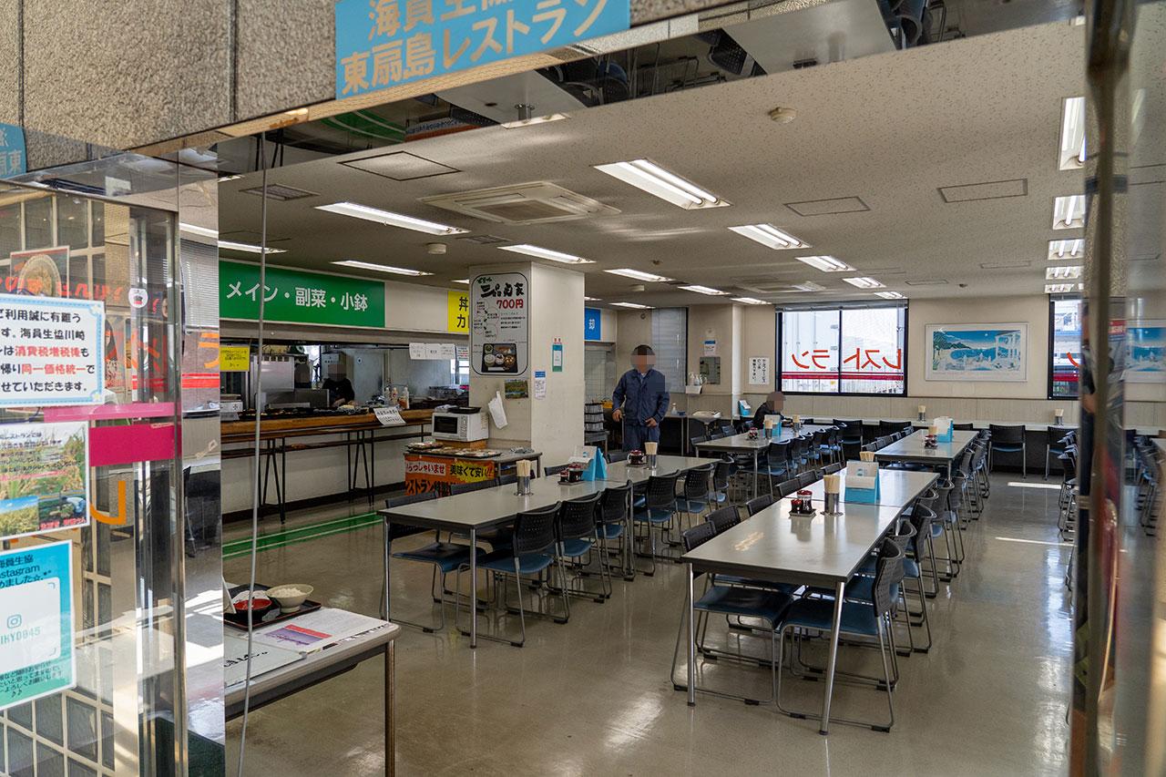海員生協 東扇島レストラン店内