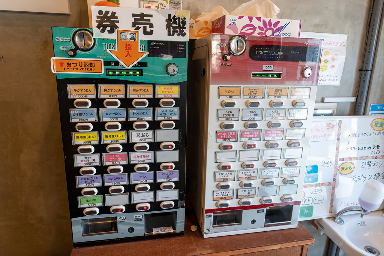 りっちゃんの券売機