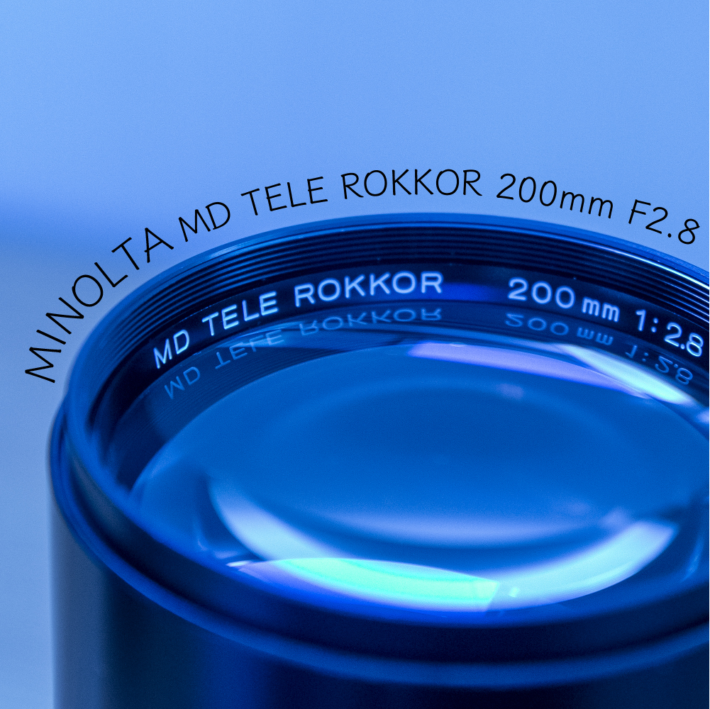 ミノルタ MD TELE ROKKOR 200mm F2.8