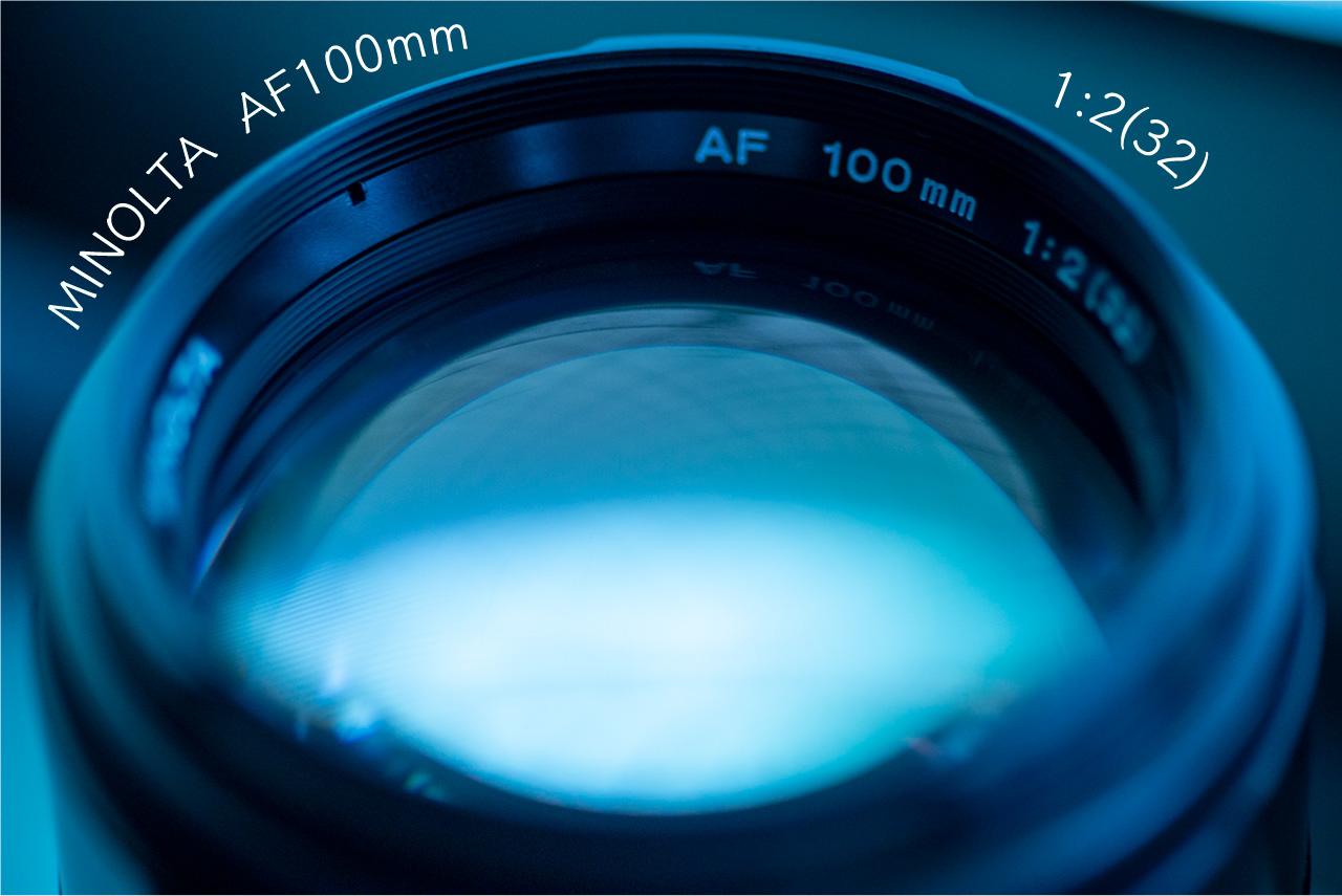 ミノルタ〈AF100mm F2〉