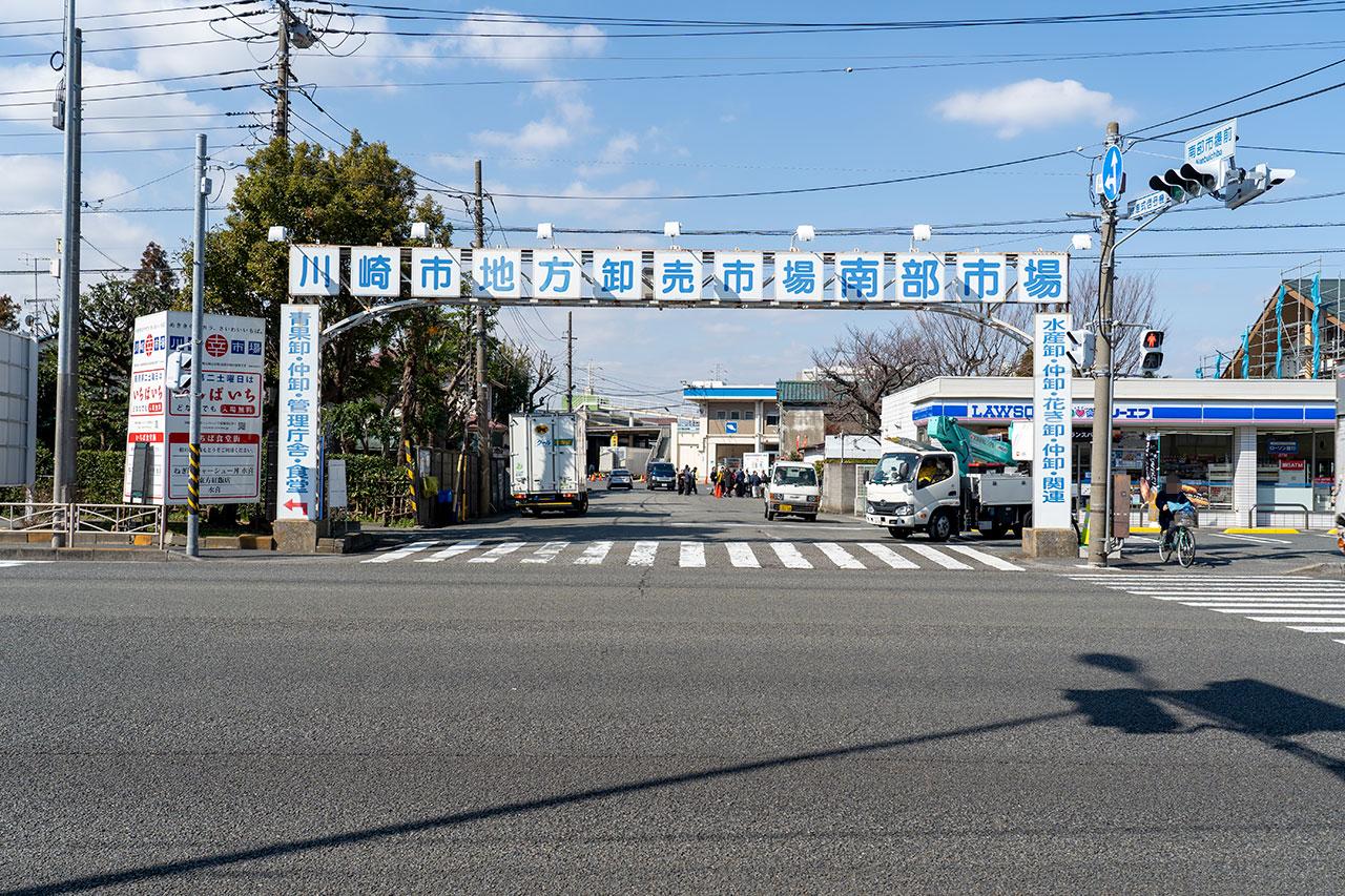 川崎幸市場正門