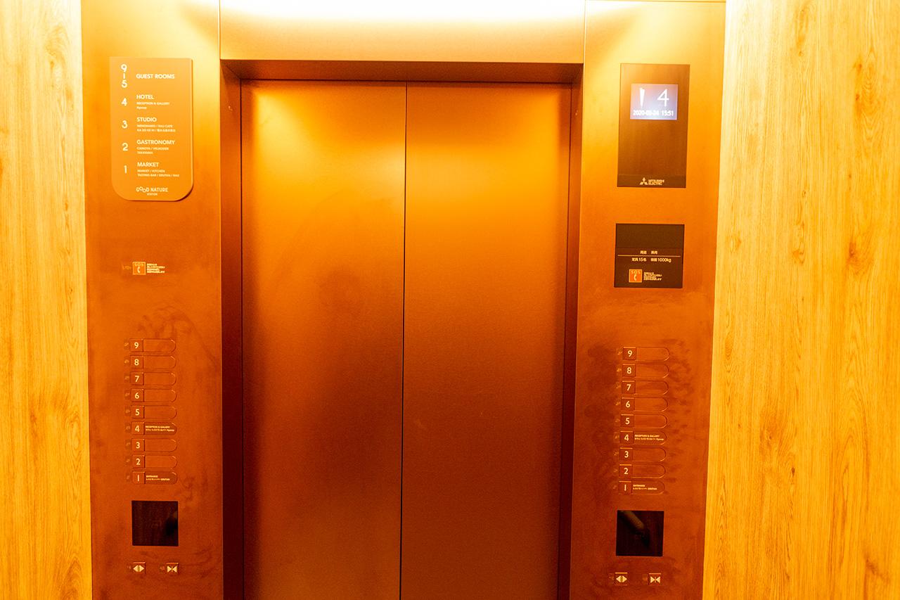 GOOD NATURE HOTEL KYOTO|グッド ネイチャー ホテル キョウト