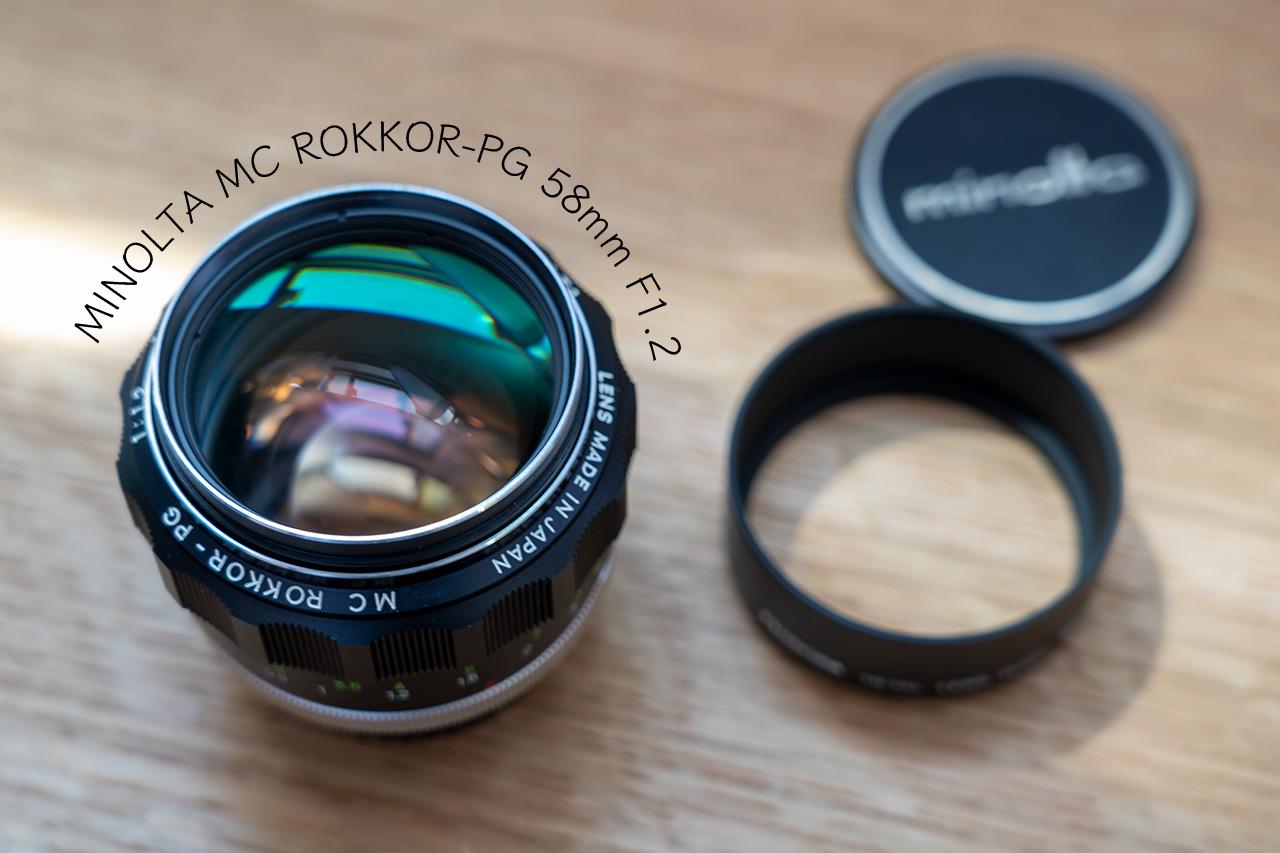 オールドレンズ〈MC ROKKOR-PG 58mm F1.2〉