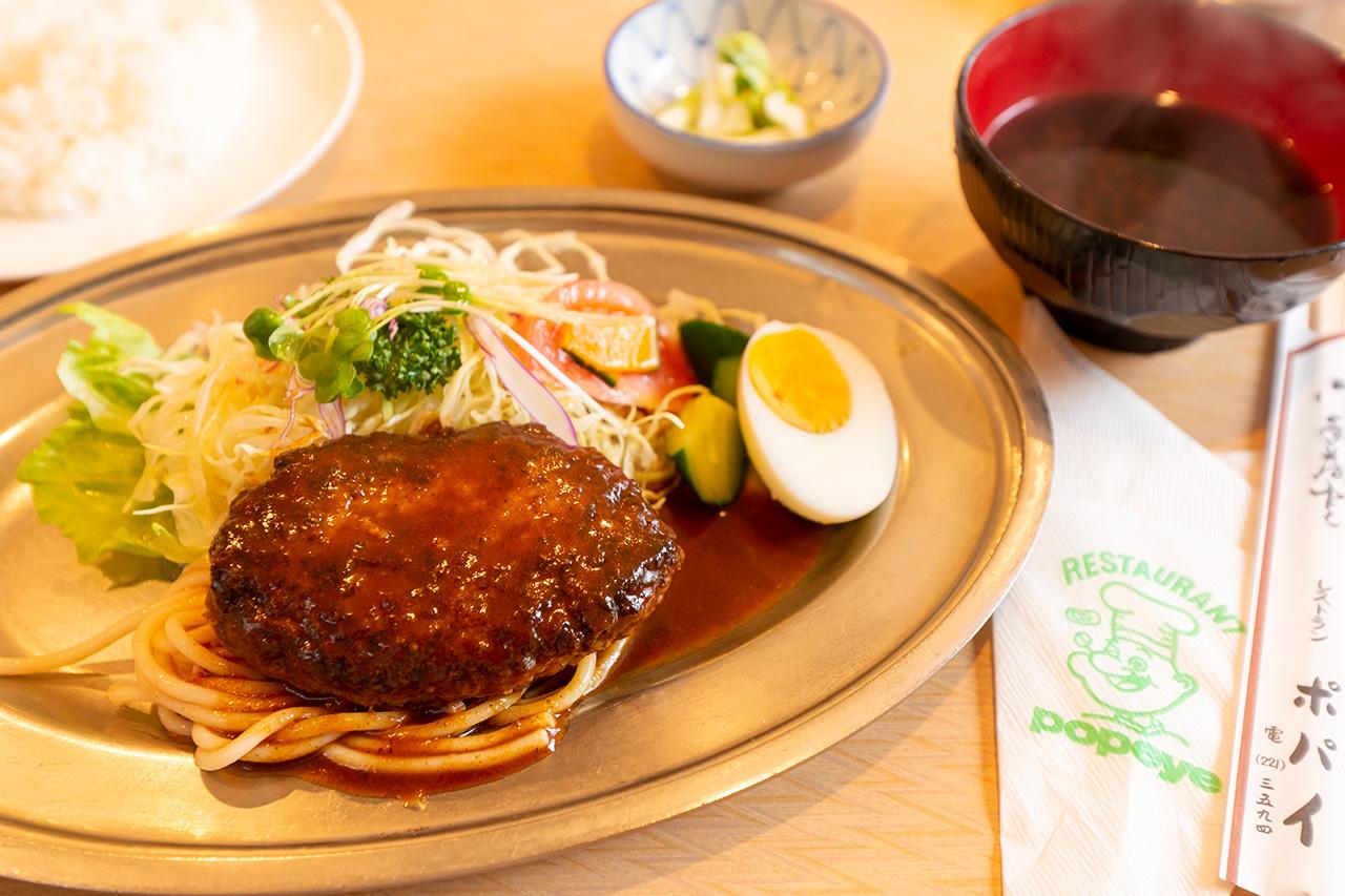 レストランポパイのハンバーグ定食