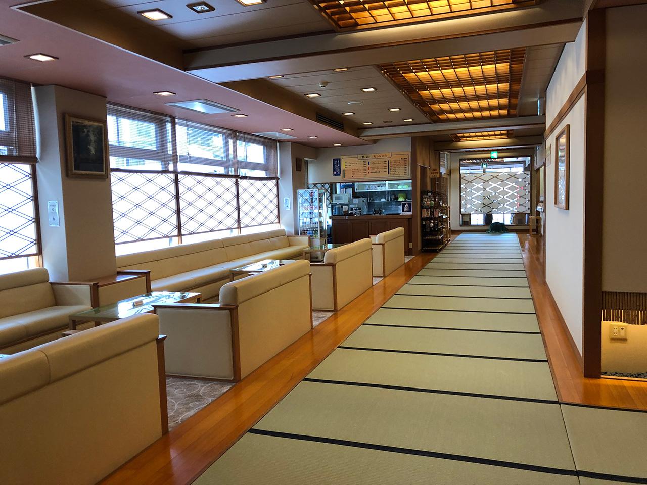 京都島原〈誠の湯〉