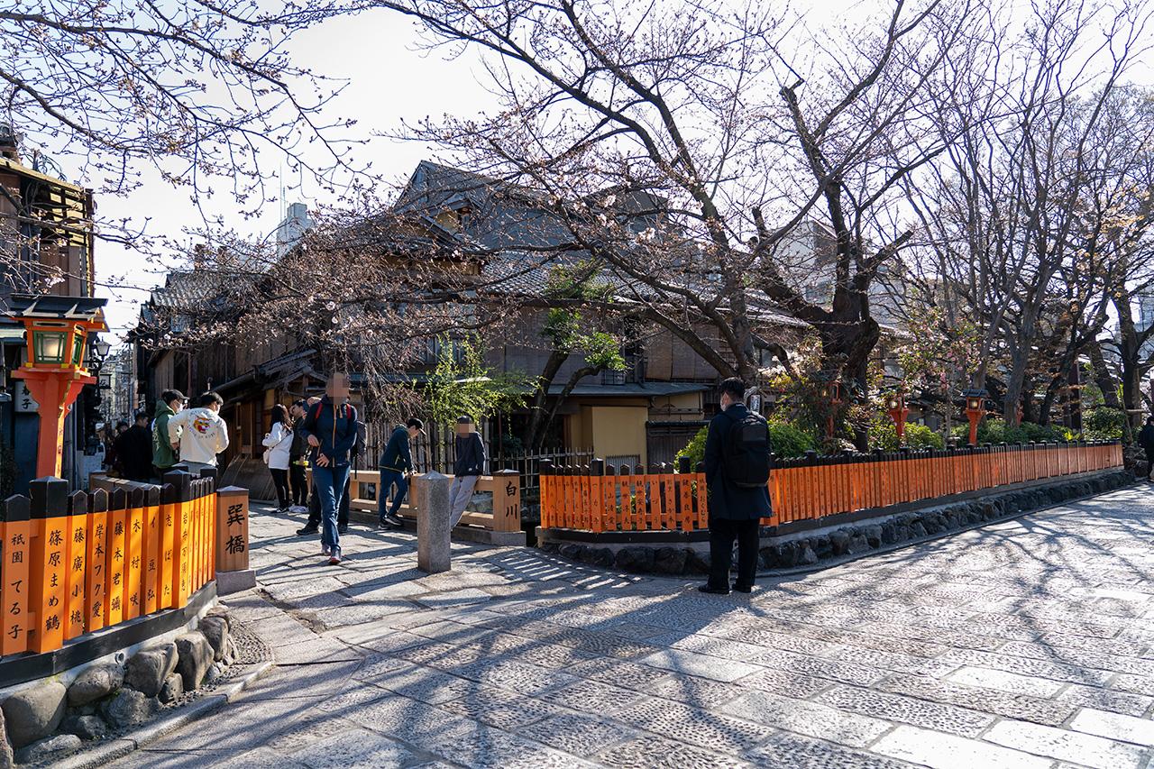 2020年3月23日(月)、観光客の少ない白川巽橋