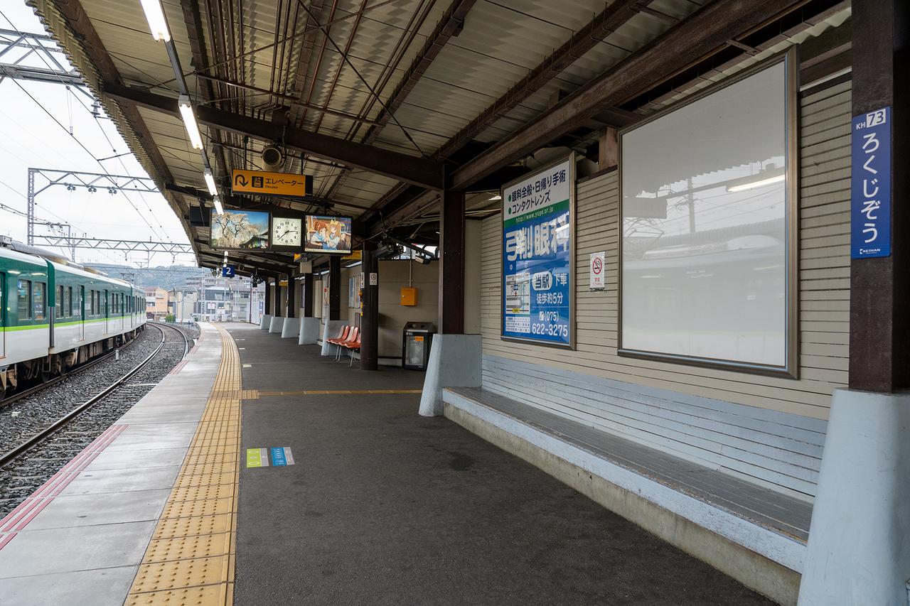 『響け! ユーフォニアム』でおなじみ、京阪六地蔵駅の下りホーム