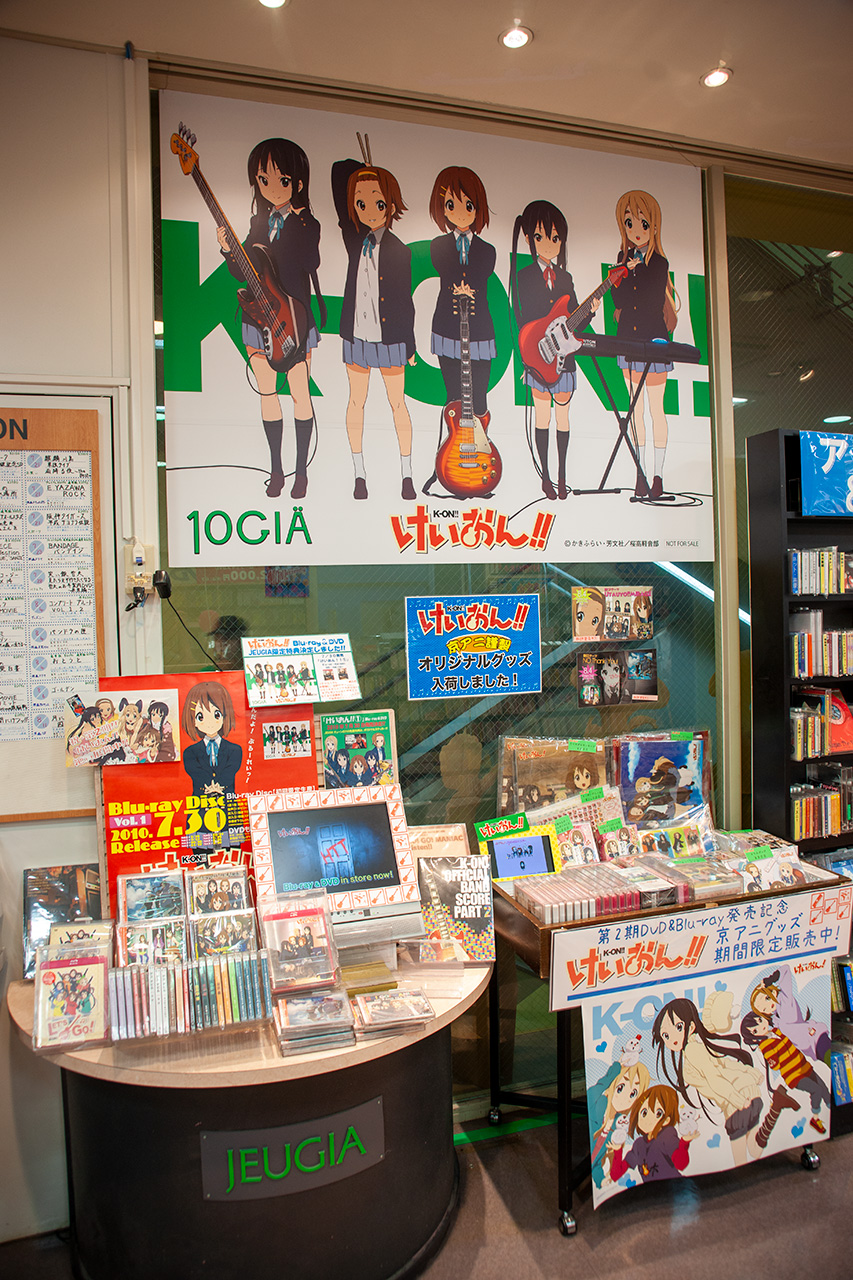 ジュージヤ三条本店の「けいおん!!」コーナー