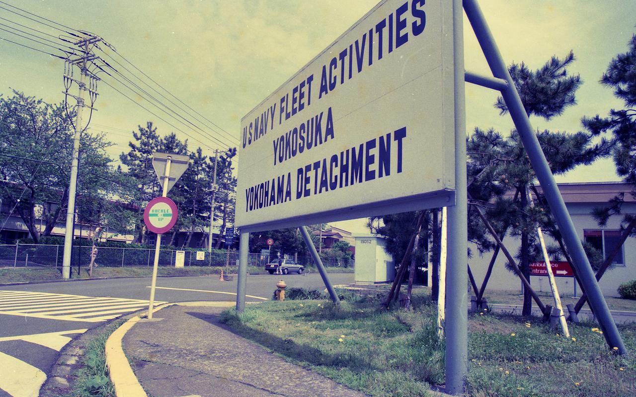 US NAVY FLEET ACTIVITIES YOKOSUKA YOKOHAMA DETACHMENT