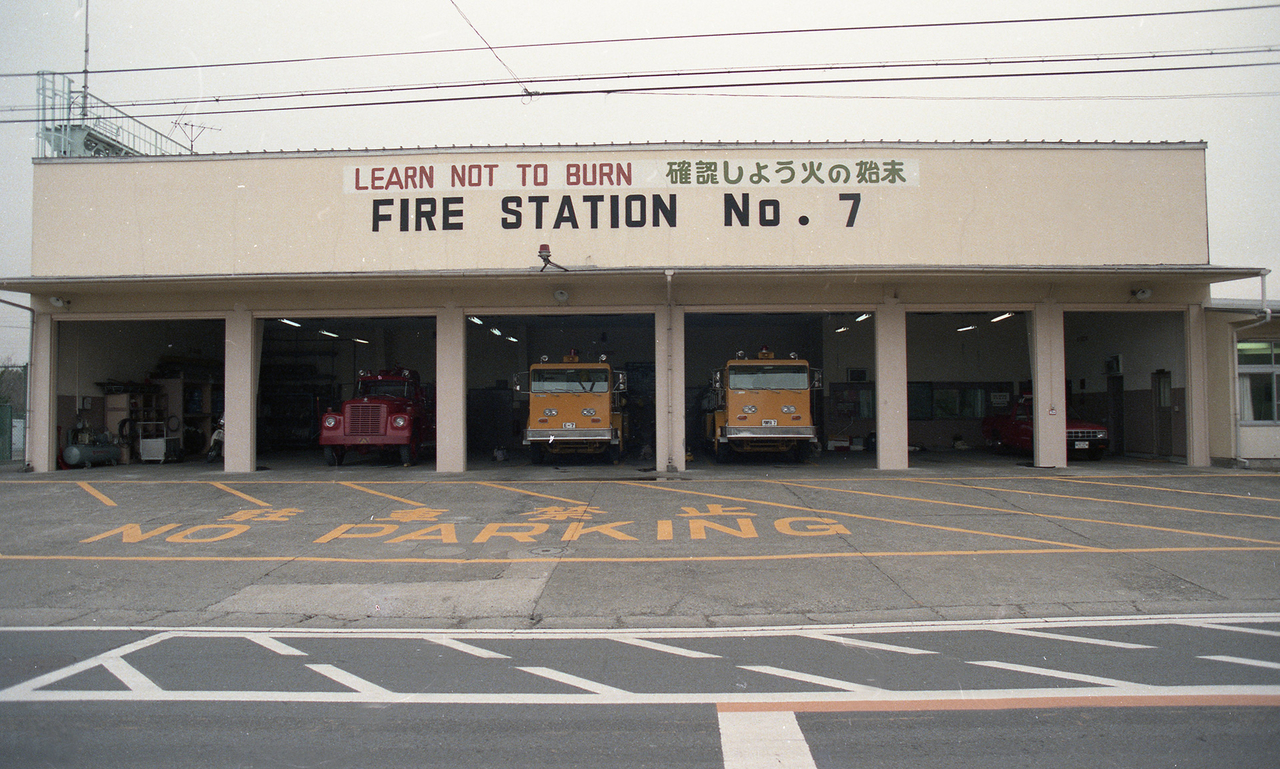 Fire Station No.7