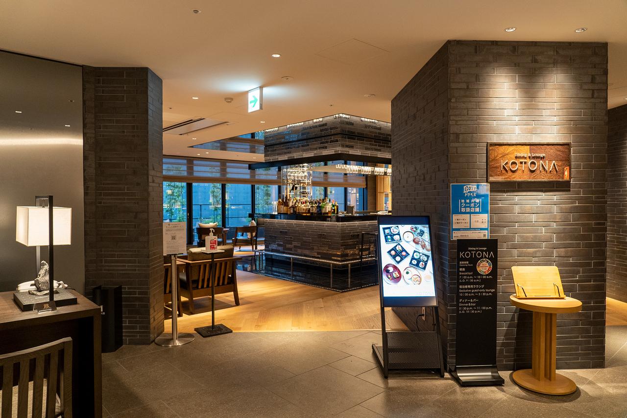 リーガグラン京都3階レストラン入口
