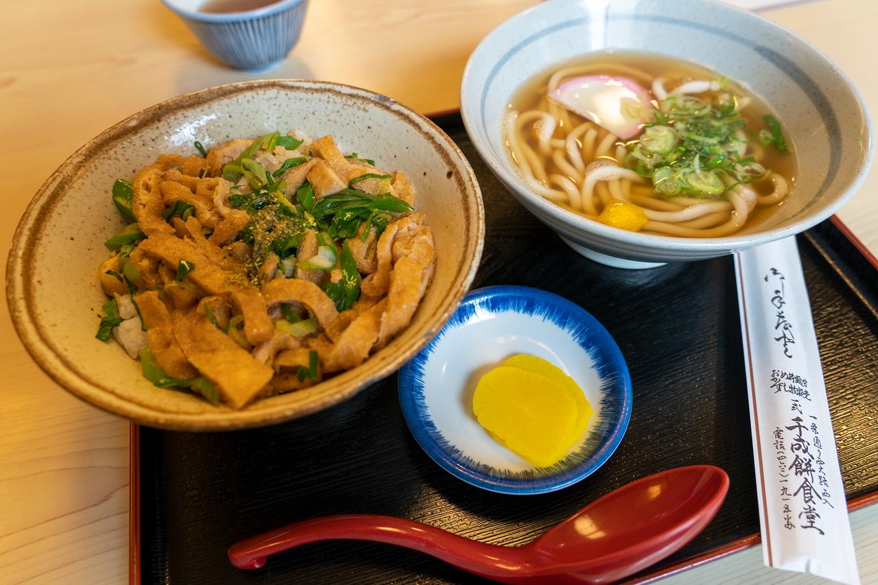 千成餅食堂・谷村商店のきつね丼とミニうどん