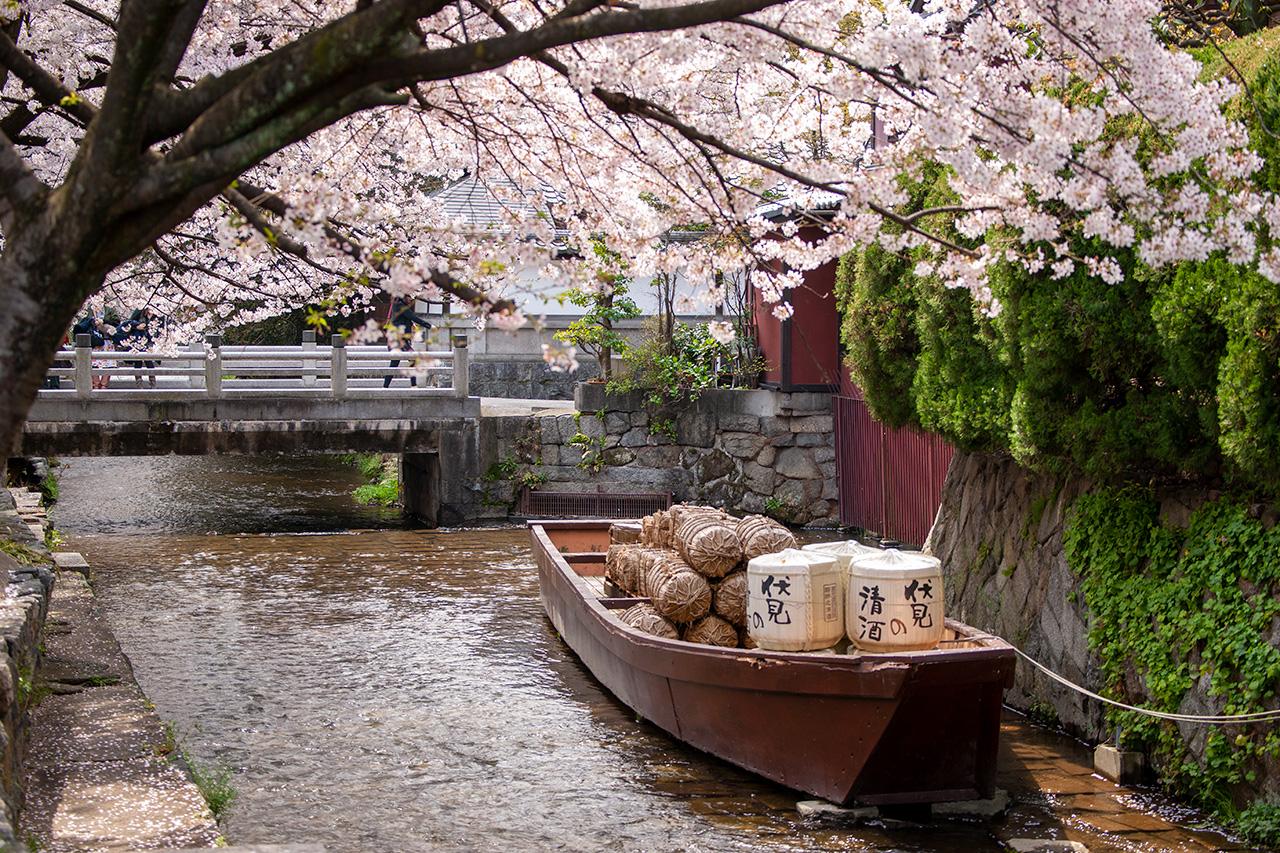 高瀬川一之舟入