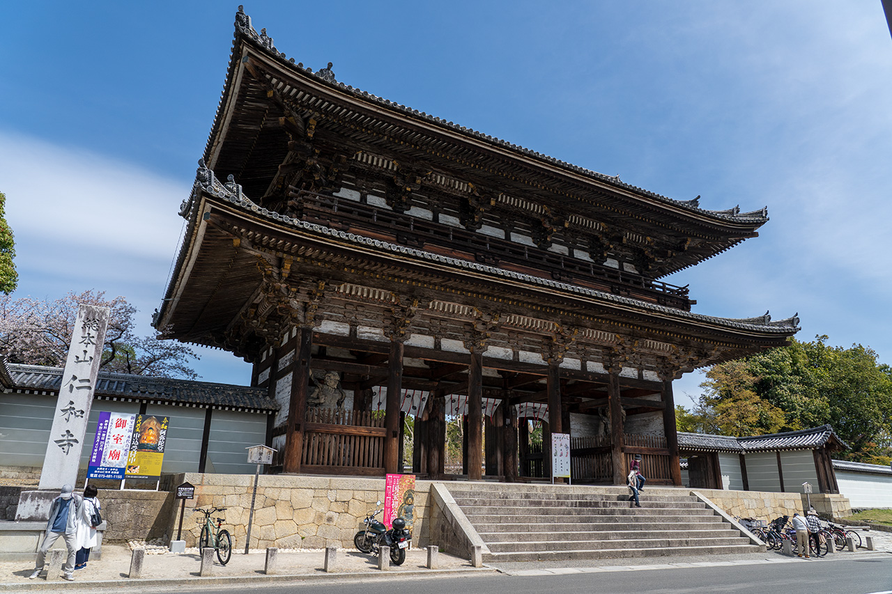 仁和寺(にんなじ)