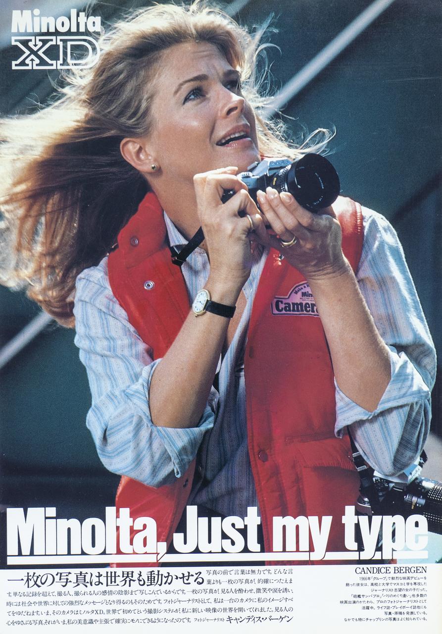 ミノルタXDの広告