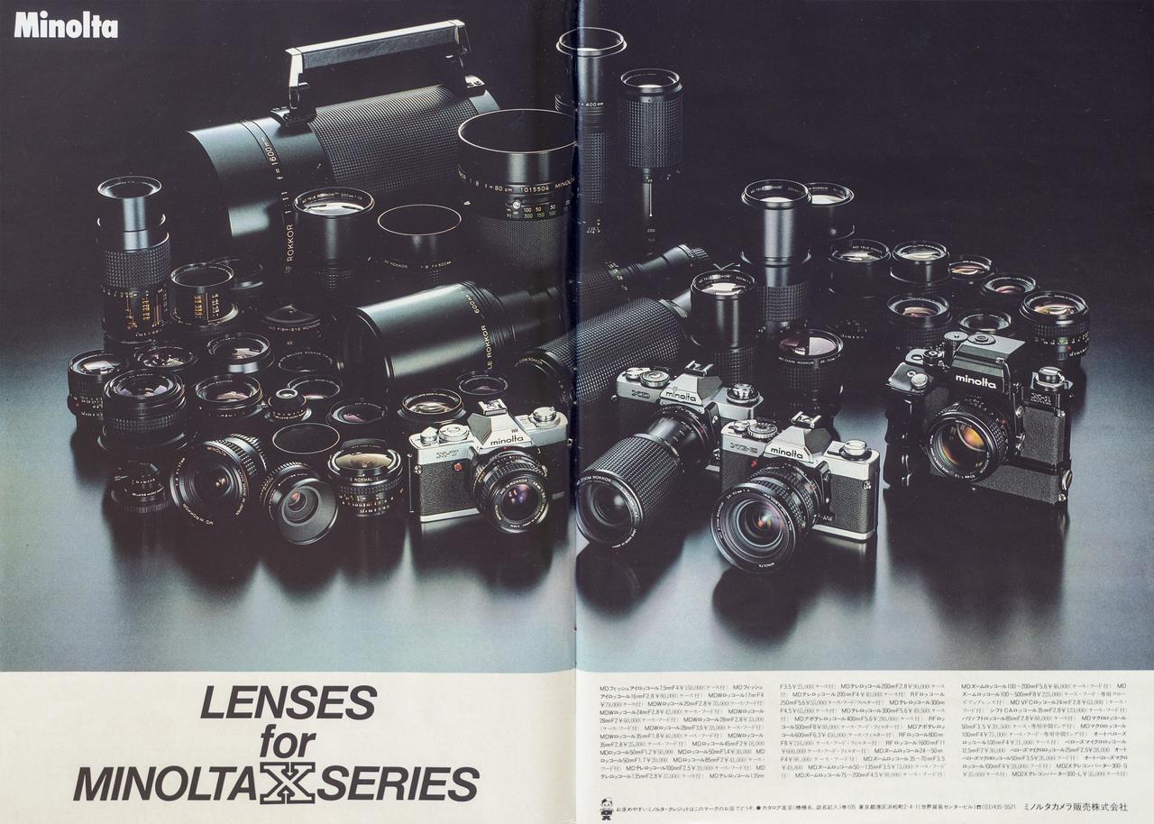 1980年のミノルタカメラの広告