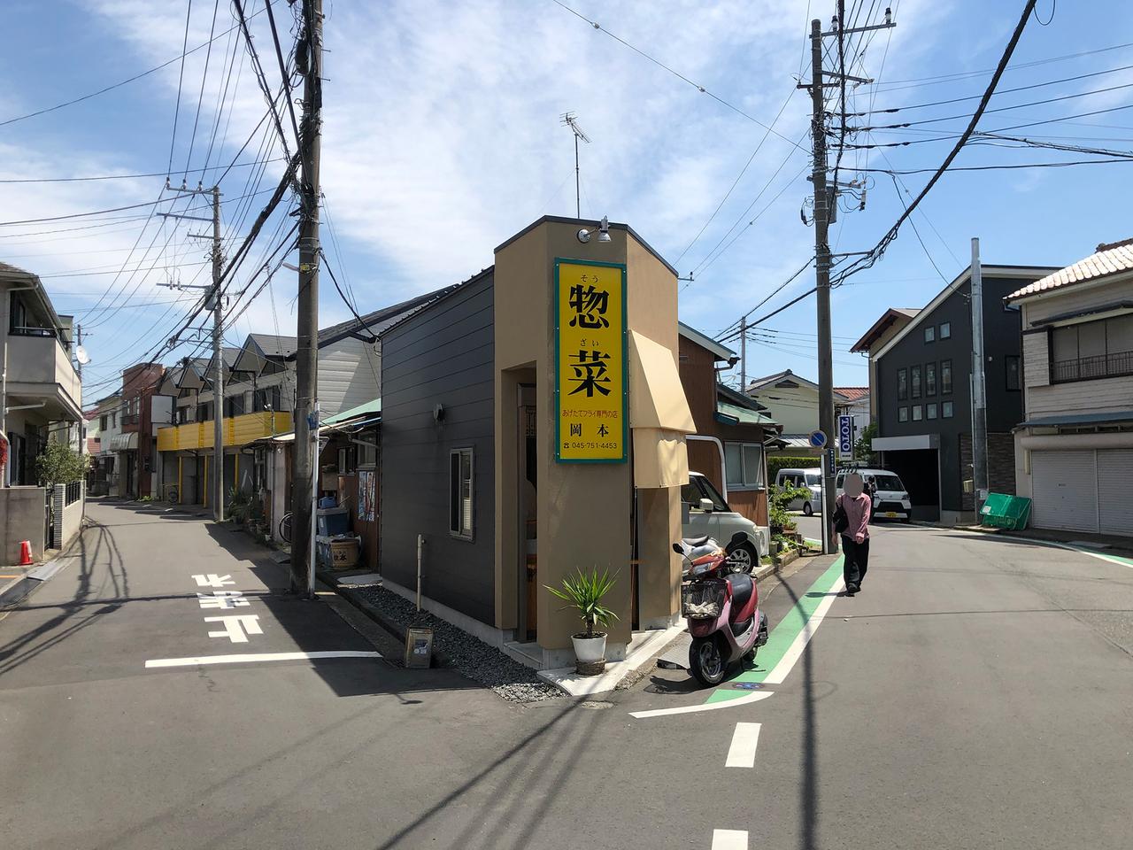 岡本惣菜店の外観