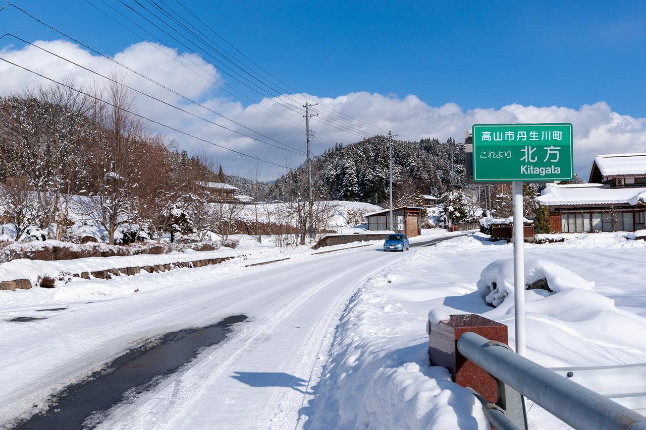 丹生川町北方