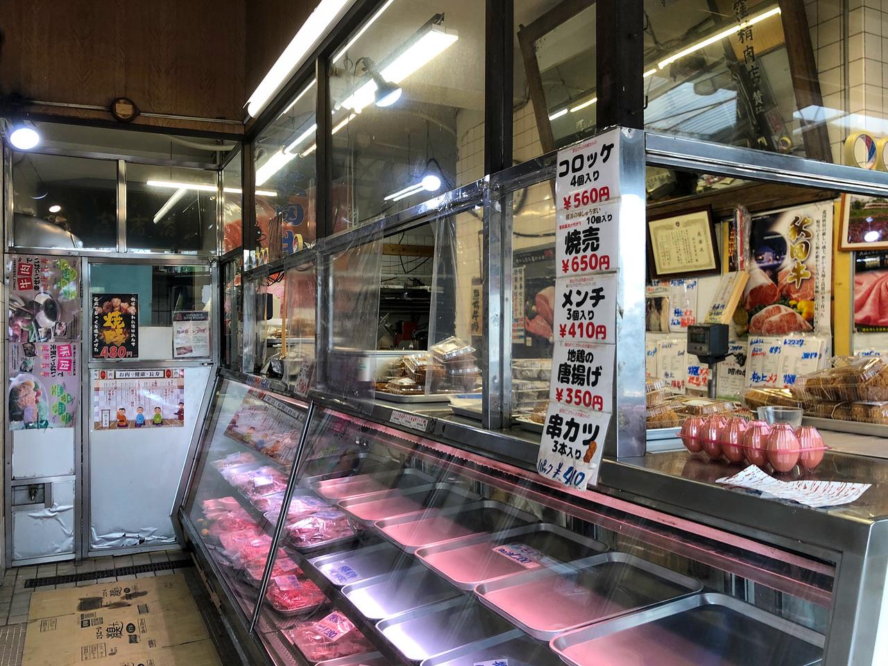 川窪牛豚肉店・店内の様子