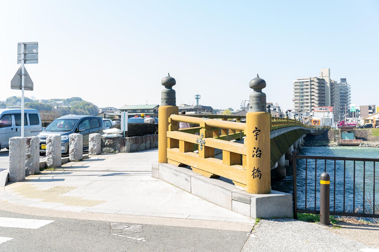 宇治橋東詰