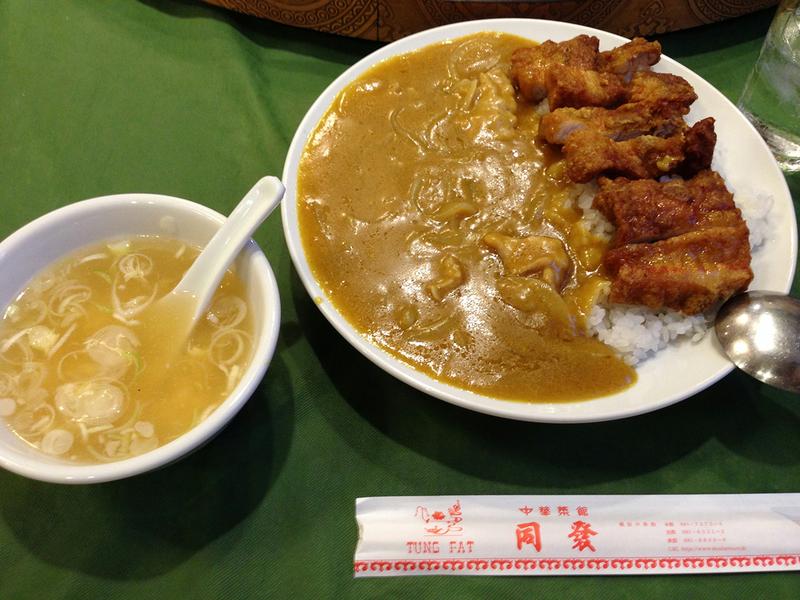 横浜中華街〈同発本館〉のパイコーカレー