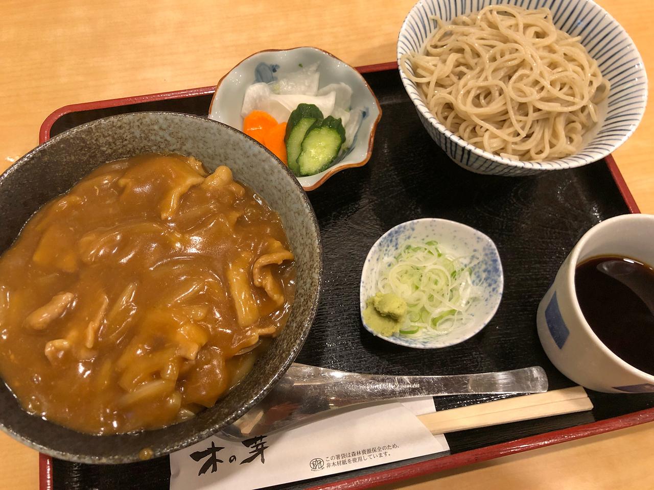 石川町〈木の芽〉のカレー丼