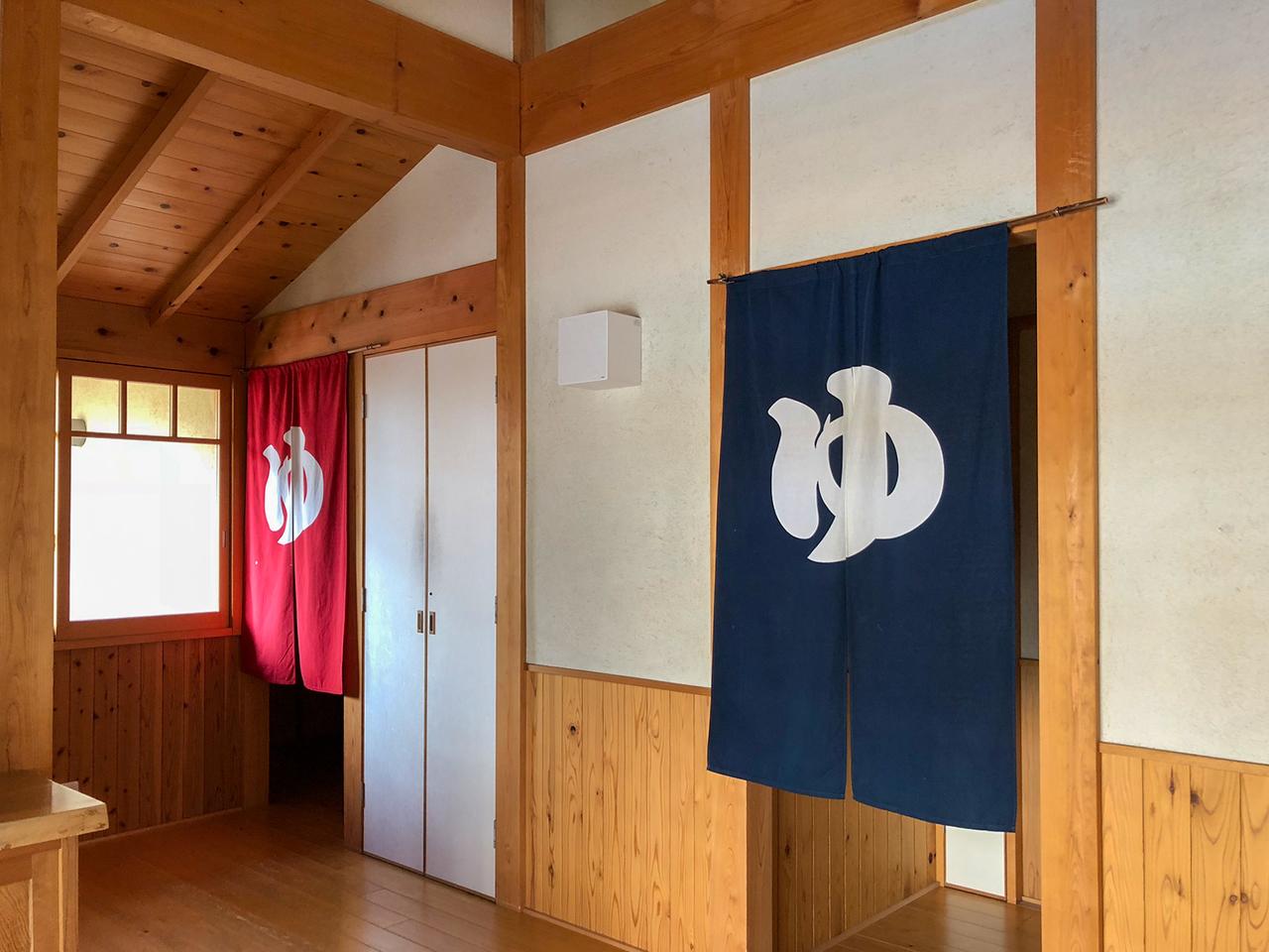 箱根太陽山荘の温泉棟