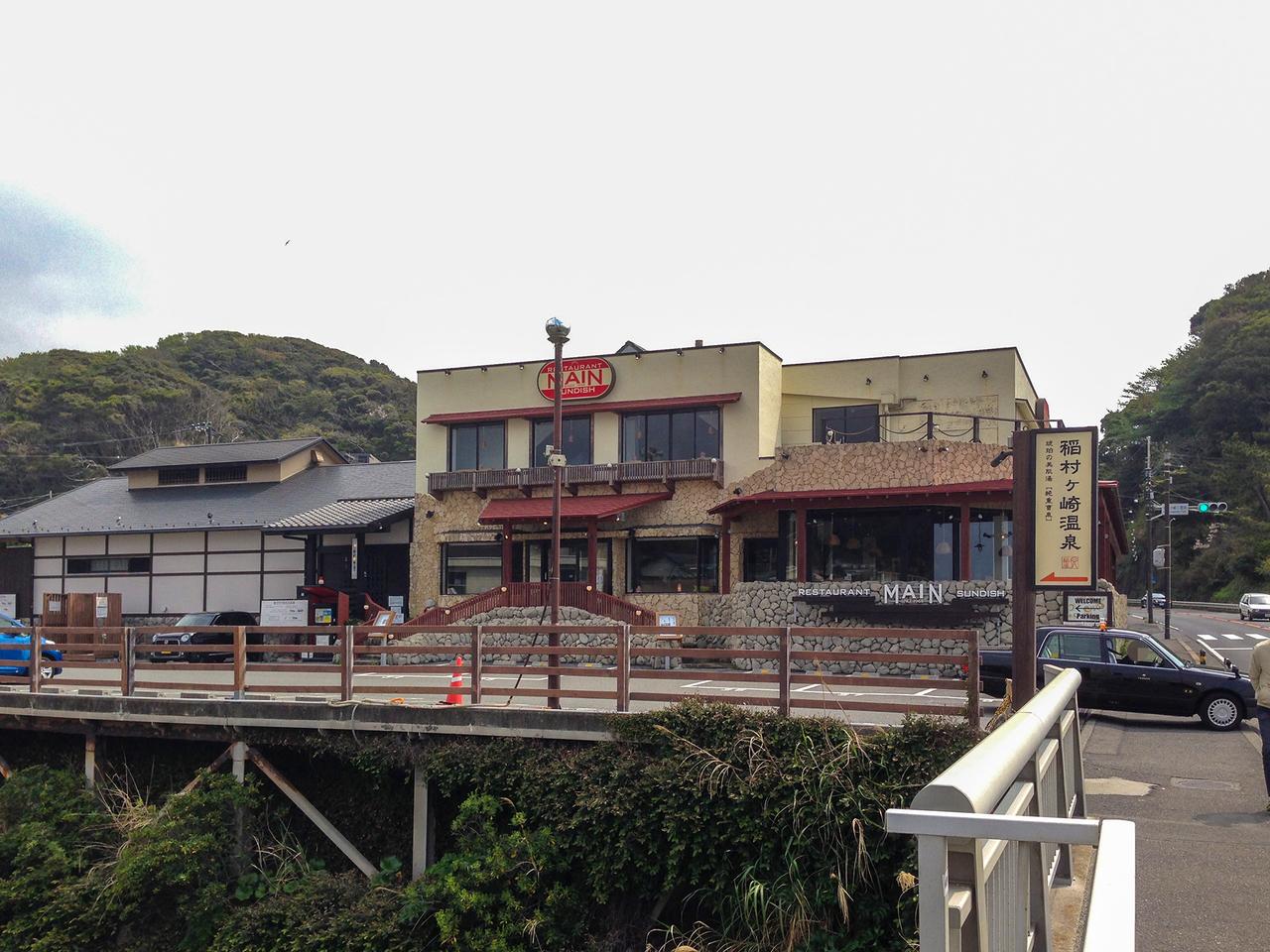 改装前の稲村ケ崎温泉とレストランMAIN