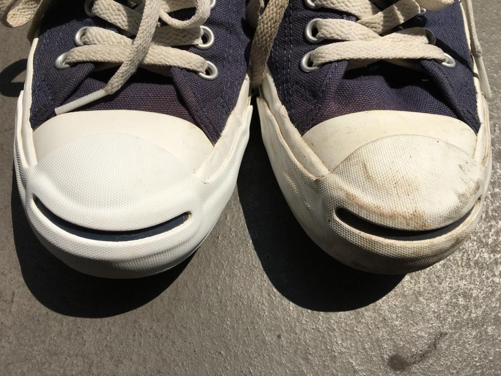 靴の画像3