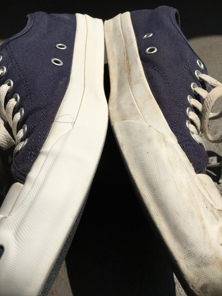 靴の画像1