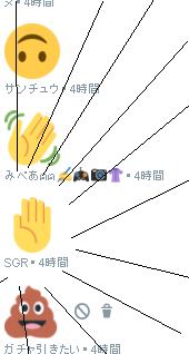 f:id:sera8810:20161113002541p:plain