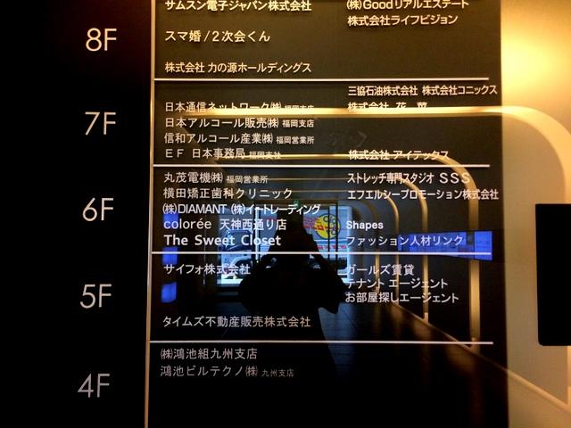f:id:seranatsuko0411:20170511164658j:plain