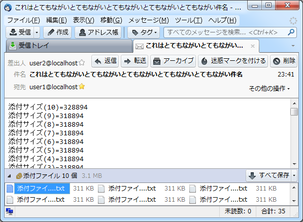 f:id:seraphy:20111228234746p:image