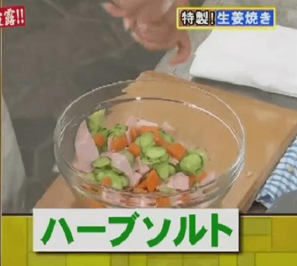 篠原涼子特製ポテトサラダレシピ