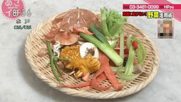 NHKあさイチのベジブロス(野菜くずだし)レシピ・作り方