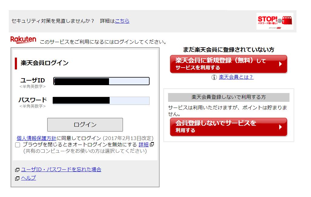 f:id:sere-na:20201014221242p:plain