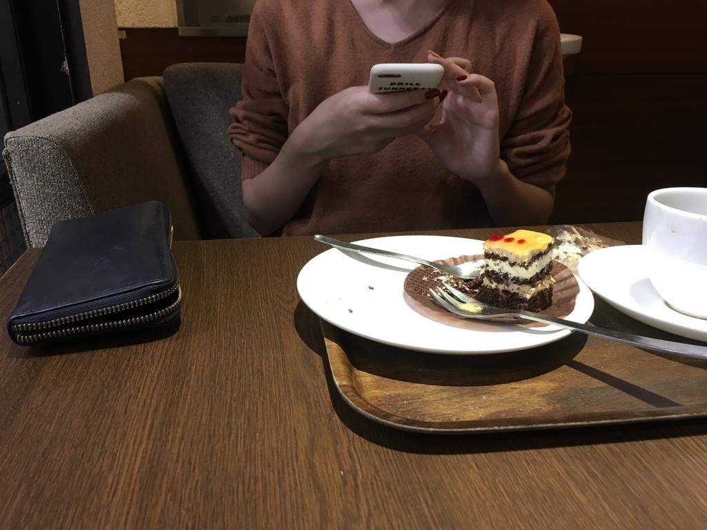 f:id:serenaO:20181022170701j:plain