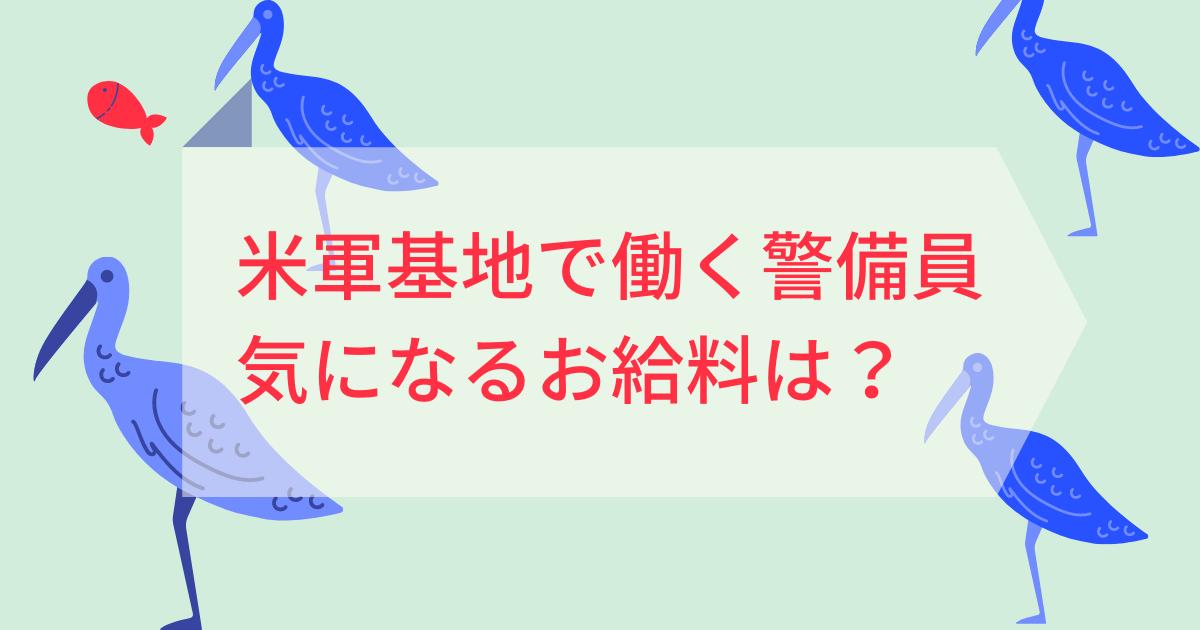 f:id:serendipity88:20210816185739p:plain