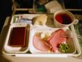 着陸一時間前くらいに出た機内食