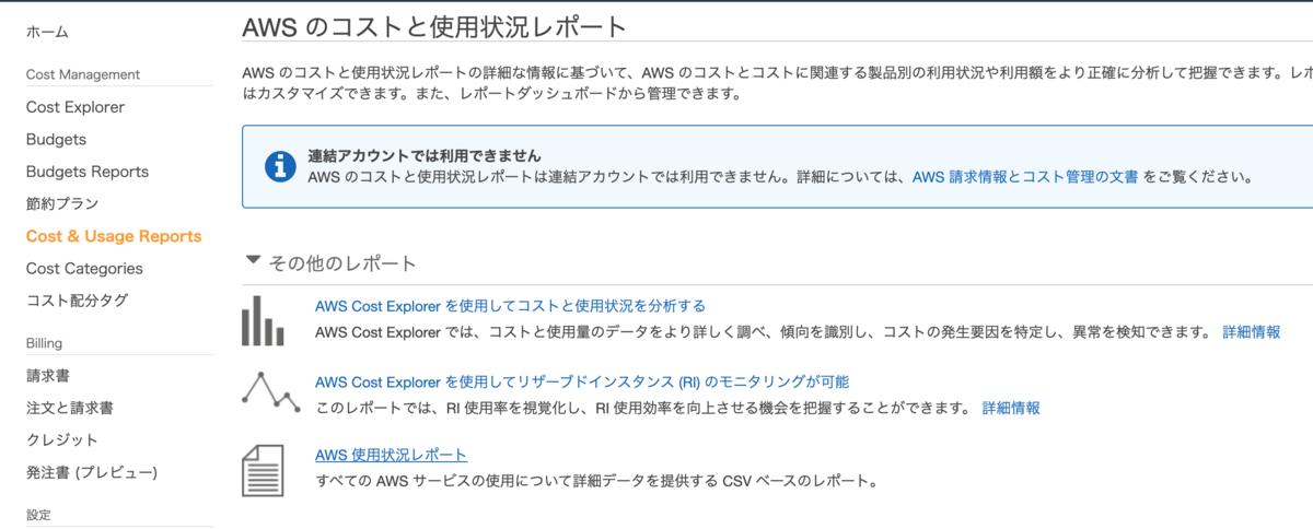 f:id:seri_wb:20200925091816p:plain