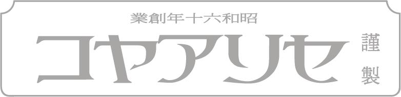 f:id:seriayako:20160423200958p:plain